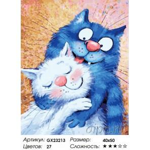 Количество цветов и сложность Кошачья любовь Раскраска картина по номерам на холсте
