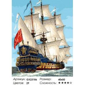 Количество цветов и сложность Парусный корабль Раскраска картина по номерам на холсте