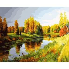 Золотая река Раскраска картина по номерам на холсте