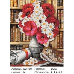 Количество цветов и сложность Букет в библиотеке Раскраска картина по номерам на холсте