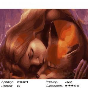 Количество цветов и сложность Девочка и лисенок Раскраска картина по номерам на холсте