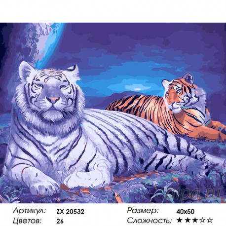 Количество цветов и сложность Лунный брат Раскраска картина по номерам на холсте