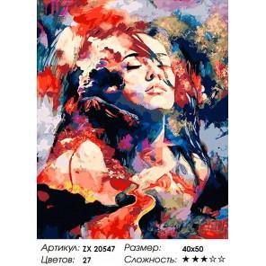 Девушка в мечтах Раскраска картина по номерам на холсте