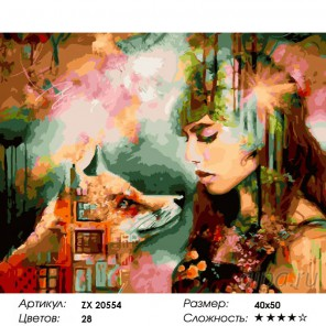 Количество цветов и сложность Сновидение Раскраска картина по номерам на холсте