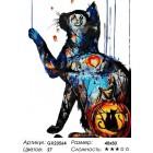 Количество цветов и сложность Загадочный котик Раскраска картина по номерам на холсте