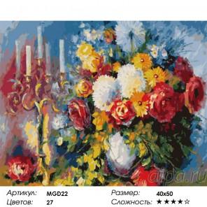 Сложность и количество цветов С канделябром Раскраска картина по номерам на холсте Menglei