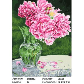 Аромат пионов Раскраска картина по номерам на холсте