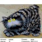 Количество цветов и сложность Озорной кот Раскраска картина по номерам на холсте
