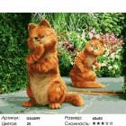 Количество цветов и сложность Отражение кота Раскраска картина по номерам на холсте