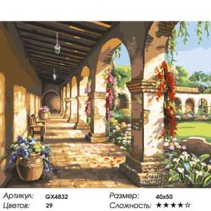 Количество цветов и сложность Дворцовый парк Раскраска картина по номерам на холсте