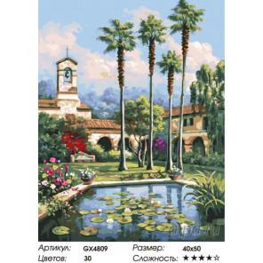 Количество цветов и сложность Южная церковь Раскраска картина по номерам на холсте