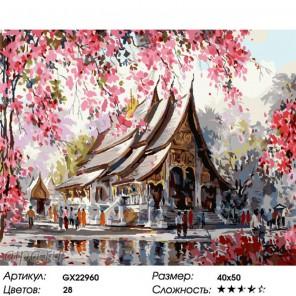 Количество цветов и сложность Тайский храм Раскраска картина по номерам на холсте