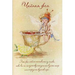 Чайная феечка диз.канва+мулине Набор для вышивания МП Студия