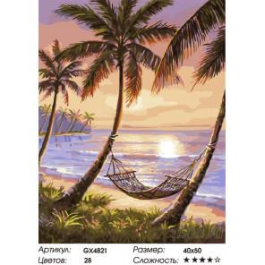 Количество цветов и сложность Рай под пальмами Раскраска картина по номерам на холсте