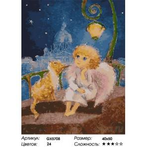 Мечты в тишине Раскраска картина по номерам на холсте