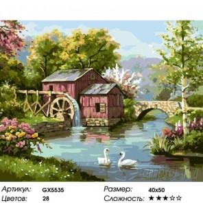 Количество цветов и сложность Весна на мельнице Раскраска картина по номерам на холсте