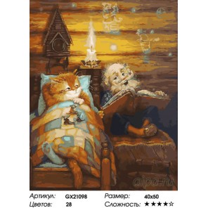 Количество цветов и сложность Спокойной ночи Раскраска картина по номерам на холсте