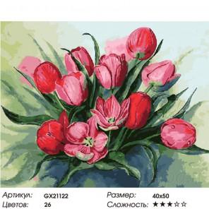 Количество цветов и сложность Майские тюльпаны Раскраска картина по номерам на холсте