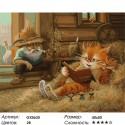 Волшебные сказки Раскраска картина по номерам на холсте