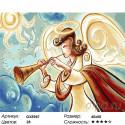 Количество цветов и сложность Зов ангела Раскраска картина по номерам на холсте