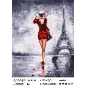 Одна в Париже Раскраска картина по номерам на холсте
