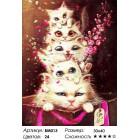 Сложность и количество красок Пушистые отношения Раскраска - открытка по номерам с декором Color Kit BM013