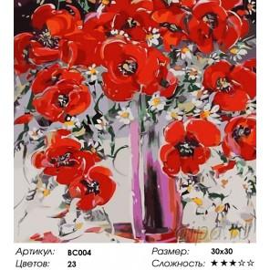 Сложность и количество красок Букет маков Раскраска - открытка по номерам с декором Color Kit BC004