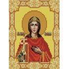 Святая Ирина Канва с рисунком для вышивки бисером Конек