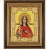 Пример оформления в рамке Святая Ирина Канва с рисунком для вышивки бисером Конек 9142