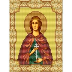 Святая Юлия (Иулия) Канва с рисунком для вышивки бисером Конек