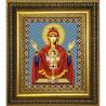 Пример оформления в рамке Богородица Неупиваемая Чаша Канва с рисунком для вышивки бисером Конек 9240