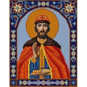 Святой Дмитрий Канва с рисунком для вышивки бисером Конек