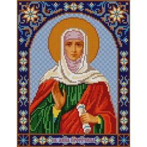 Святая Анна Канва с рисунком для вышивки бисером Конек