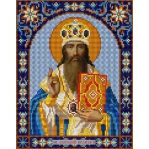 Святой Василий Канва с рисунком для вышивки бисером Конек