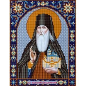 Святой Назарий Канва с рисунком для вышивки бисером Конек
