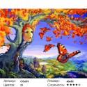Осенние фантазии Раскраска по номерам на холсте Color Kit