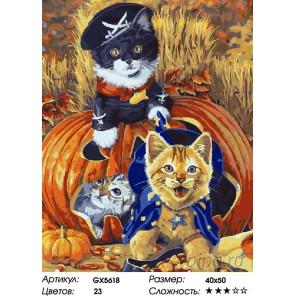 Количество цветов и сложность Игривые котята Раскраска картина по номерам на холсте  GX5618