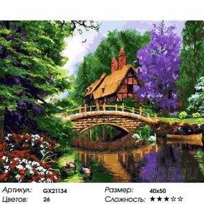 Количество цветов и сложность Мостик через пруд Раскраска картина по номерам на холсте GX21134