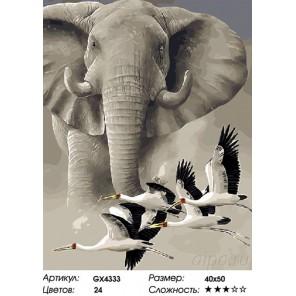 Количество цветов и сложность Африканский слон Раскраска картина по номерам на холсте  GX4333