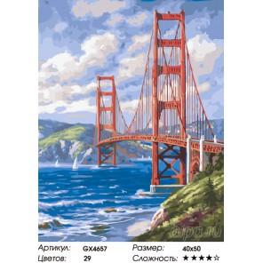 Количество цветов и сложность Золотые ворота. Сан-Франциско Раскраска картина по номерам на холсте  GX4657