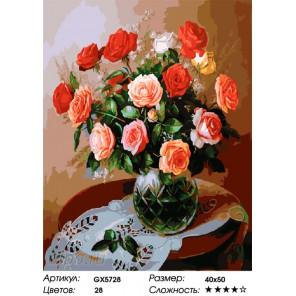 Количество цветов и сложность Розы в хрустальной вазе Раскраска картина по номерам на холсте GX5728
