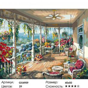 Количество цветов и сложность Тераса в цветах Раскраска картина по номерам на холсте  GX4959