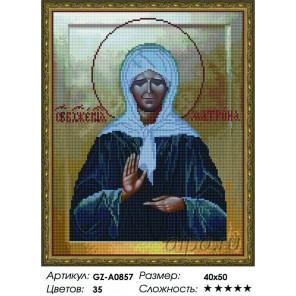Сложность и количество цветов  Матрона Московская Алмазная мозаика вышивка на подрамнике GZ-A0857