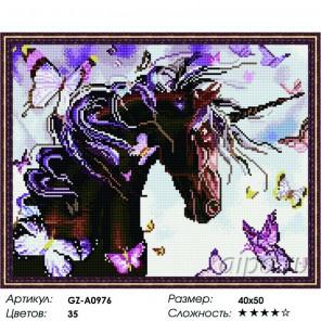 Сложность и количество цветов  Единорог Алмазная мозаика вышивка на подрамнике GZ-A0976