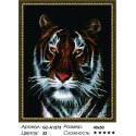 Портрет тигра Алмазная мозаика вышивка на подрамнике