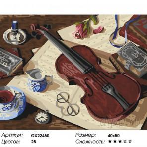 Количество цветов и сложность Скрипка маэстро Раскраска картина по номерам на холсте  GX22450
