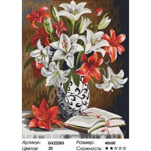 Букет лилий Раскраска картина по номерам на холсте
