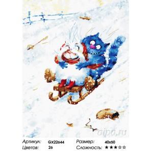 Количество цветов и сложность Эхх..прокачу!!! Раскраска картина по номерам на холсте  GX22644
