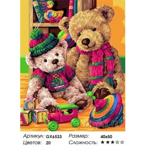 Сложность и количество цветов Плюшевые мишки Раскраска картина по номерам на холсте GX6533