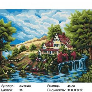 Количество цветов и сложность Уединенный дом Раскраска картина по номерам на холсте GX22320